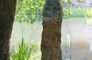 Steinpfeiler von Steinwerkstatt Lepper in Ratingen