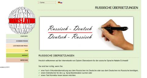 Russische Übersetzungen in der Region Ulm: Dipl.-Übersetzerin Natalie Eichwald in Langenau