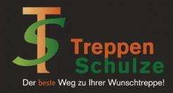 Professioneller Treppenbau im Umfeld von München | Aresing