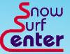 Snow Surf Center von Rudi Schmid in Traunreut | Traunreut