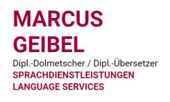 Qualifizierte Patentübersetzungen aus Düsseldorf | Viersen