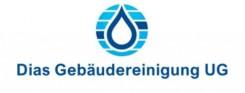 Gründliche Gebäudereinigung in Pforzheim: DIAS Gebäudereinigung | Pforzheim