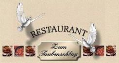 Restaurant in Oranienburg: Restaurant zum Taubenschlag      | Oranienburg