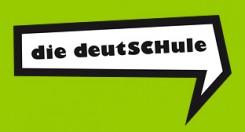 Deutschkurse für alle Niveaus in Berlin: Die deutSCHule für Erfolg und Spaß beim Sprachenlernen | Berlin-Neukölln