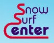 snow surf center – Snowboard Kurse im Chiemgau  | Traunreut