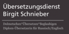 Vielseitiger Übersetzer aus Duisburg | Duisburg