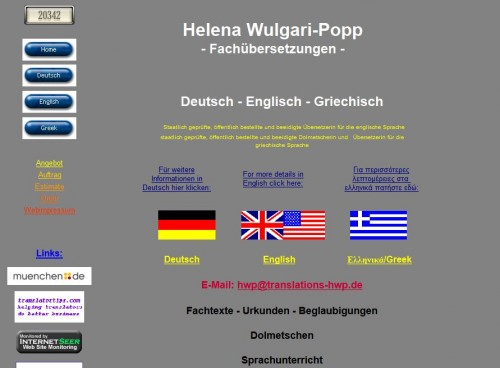 Firmenprofil von: Helena Wulgari-Popp, Übersetzungen Griechisch-Deutsch-Englisch aus München