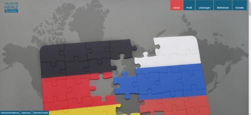 Firmenprofil von: Übersetzungsbüro Valentin Heinz – die Adresse für russische Übersetzungen
